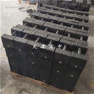 内蒙古呼和浩特25公斤纯铸铁砝码价格