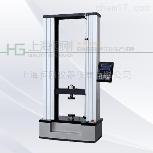數顯式電子萬能試驗機1KN-3KN