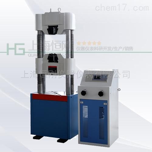 大型30T液压万能材料拉力试验机
