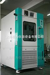 上海JW-TH-100D恒温恒湿试验箱