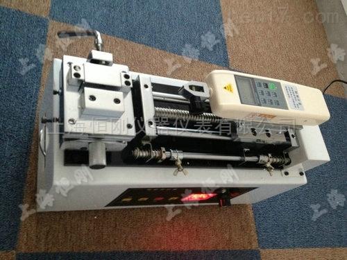 电动卧式拉力试验机2000kg(2t)上海生产商