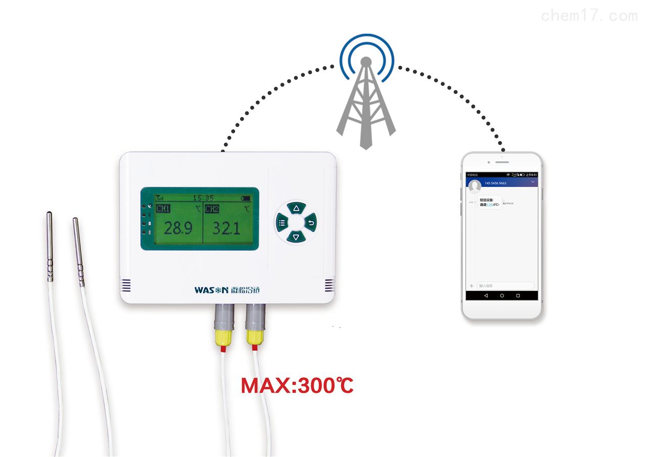 供应新款短信报警高温温度记录仪