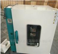 101-0A电热鼓风干燥箱