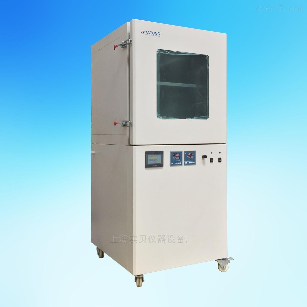 400度真空度PLC全自动真空干燥箱烘箱