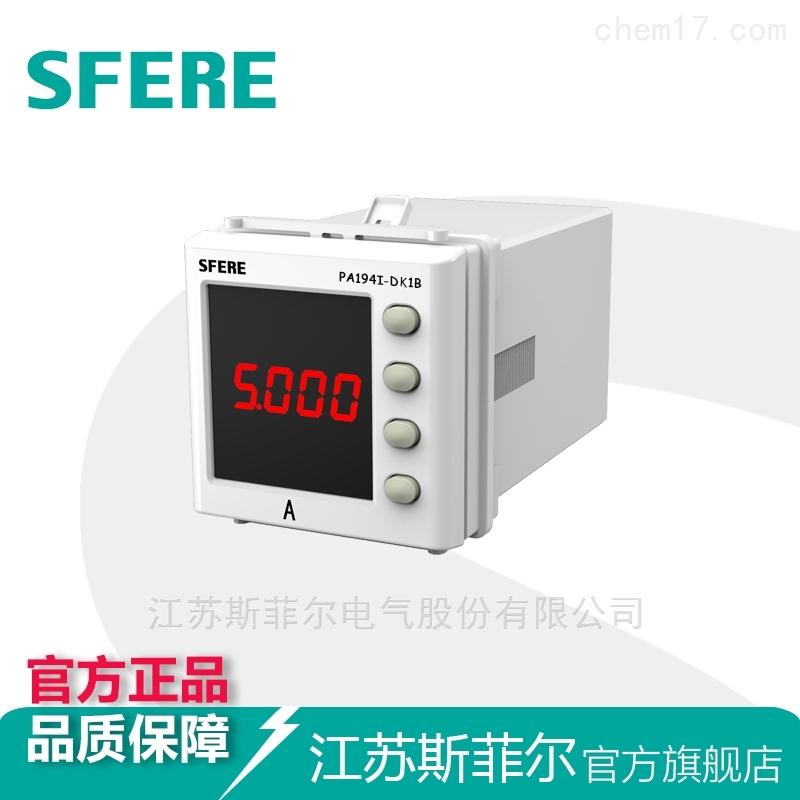 PA194I-DK1B带变送LED交流单相电流测量仪表