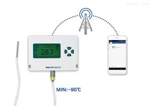 WS-T11LG-C短信報警低溫溫度記錄儀