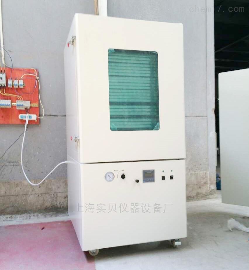 内加热板独立控温真空干燥箱烘箱