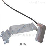 JD-100A滑触线集电器价格