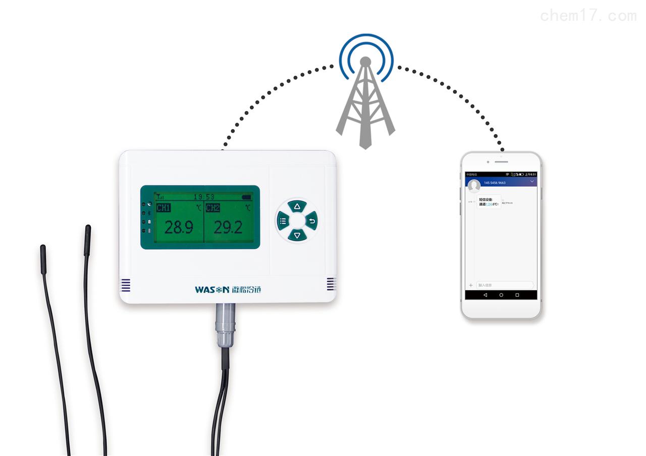 供應新款短信報警溫度記錄儀