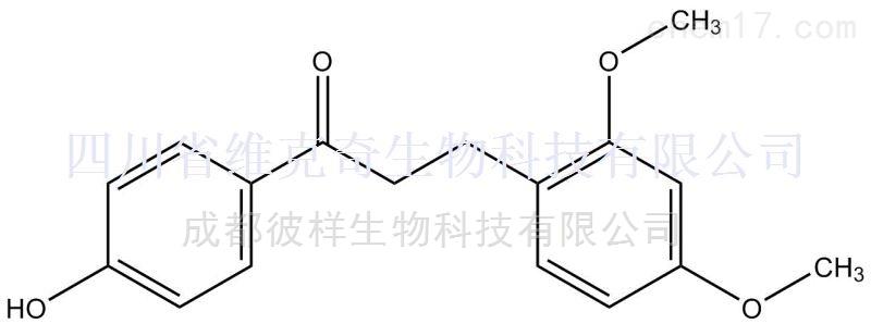 龙血素A标准品
