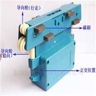 JD系列多极滑触线集电器价格