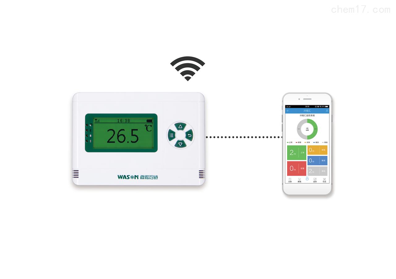 GPRS無線單溫度采集器