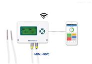 GPRS双低温记录仪