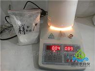 宁夏兰炭水分测定仪操作用法