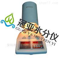 滑石粉水分测试仪使用指南
