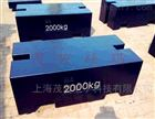 M1等级铸平板型200kg砝码