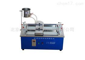 生產銷售涂料耐洗刷性測定儀