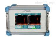 HCPD-9109数字式局部放电巡检仪