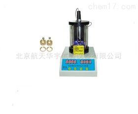 SYD-2806D 瀝青軟化點測定儀