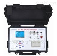 HBJD-501 SF6气体密度继电器校验仪