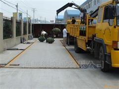 上海汽车衡价格工地上用的150t大地磅秤厂家