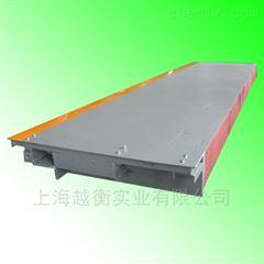 scs-yhSCS-30T汽车衡 电子秤维修、磅秤保养