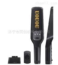 TC-GP140金属探测器无线充电式