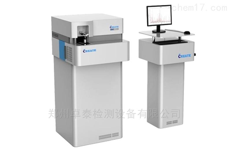 河南郑州CX-9800(L)河南郑州全谱直读光谱仪