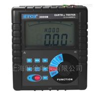 ETCR3000B接地電阻/土壤電阻率測試儀