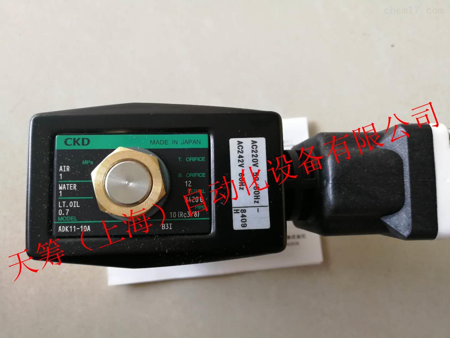 日本CKD进口电磁阀ADK11-10A