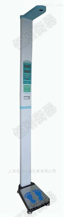 带打印测血压智能体检秤,语音播报体重称