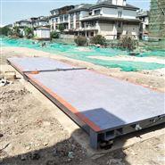 北京3x16m一百吨汽车地磅规格