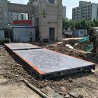 丹东150吨电子汽车衡(出口包安装)