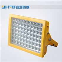 BFC8115防爆LED泛光灯