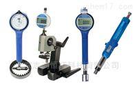 BMD-FB10-CR-59.9专业销售Diatest塞规式孔径测量仪器BMD