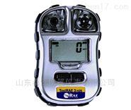 个人用单一有毒气体检测仪