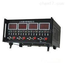 TR-CY-36B蓄电池智能检测仪