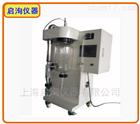 QUN-SD-10A酒精专用喷雾干燥机