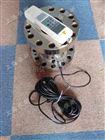 電子推壓測力儀1-500KN 600KN 700KN價格
