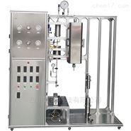 催化剂评价装置 微反装置 化工装置定制