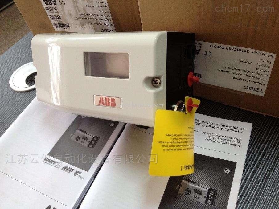 ABB定位器双作用 带反馈特价
