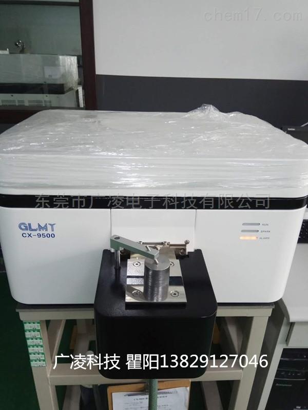 东莞市广凌电子科技有限公司