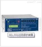 美国SEL变电站保护装置,上海正品经销商