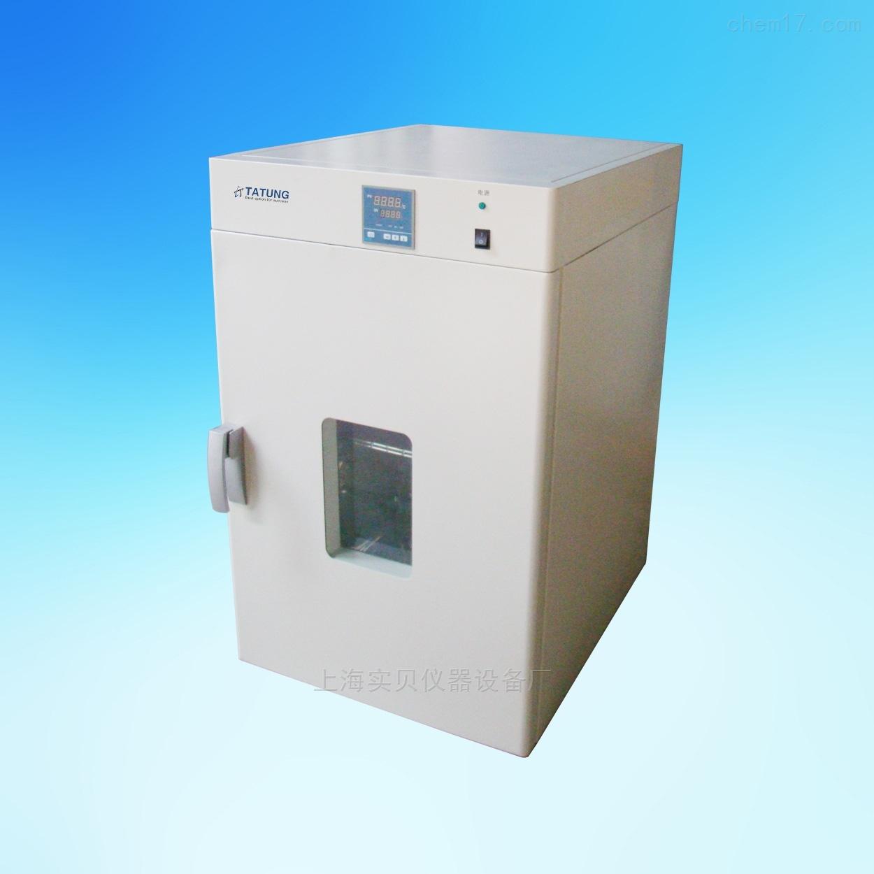 电热恒温鼓风干燥箱烘箱DHG-9140