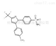 原料药169590-42-5 塞来昔布 Celecoxib 化学品