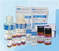 标准黏度溶液标准物质