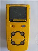 可燃气体检测仪MC2-OWOO