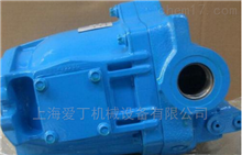 威格士VICKERS柱塞泵PVH系列正品特价热销
