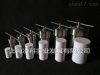 KH-300ml上海水熱合成反應釜廠家