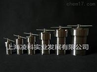 KH-500ml水熱合成反應釜/聚四氟乙烯水熱釜
